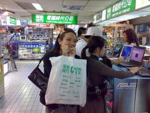 Macau Day Three: Laptop Shopping