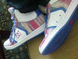 Shoe Love: DC Shoes