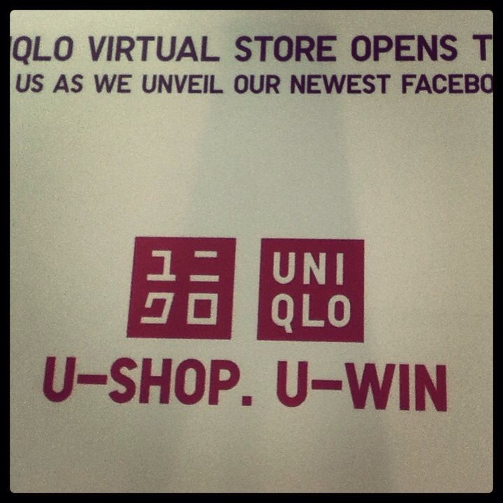 Uniqlo U-Shop U-Win