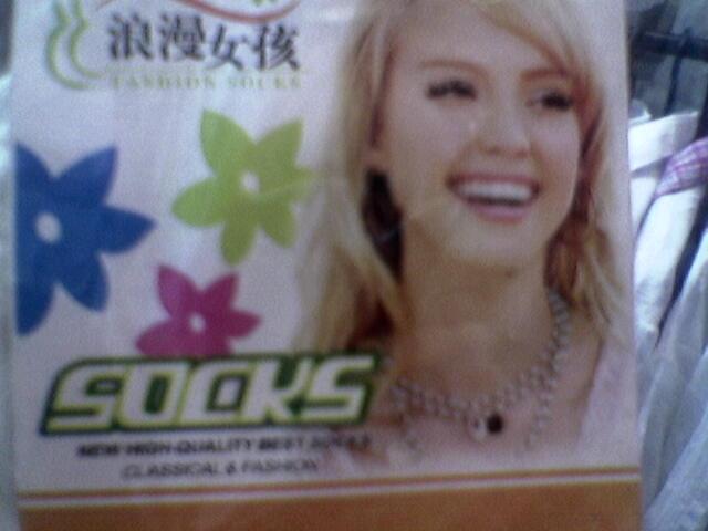 Jessica Alba Socks